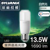 喜萬年SYLVANIA 13.5W LED小小冰極亮燈泡 自然光-4入