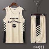 籃球服套裝男球衣個性定制潮 大學生比賽訓練隊服運動背心DIY印字 (pinkQ 時尚女裝)