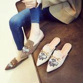 尖頭刺繡穆勒鞋女鞋新款懶人鞋包頭半拖鞋女夏時尚外穿平底鞋