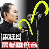 耳掛式耳機 華為耳機耳掛式手機P9 Mate8 7i榮耀V8 5X 6P暢享5S線控帶麥掛耳