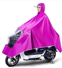 電動摩托車雨衣單人男女成人騎行