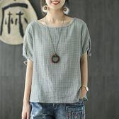 短袖T恤-棉麻清新格紋夏季舒適女上衣4色73tb23【時尚巴黎】