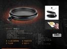 KINYO電烤盤 BP-063 37cm...