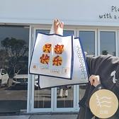 50個裝 復古塑料手提袋子服裝店禮品購物包裝袋衣服【白嶼家居】