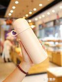 少女心保溫杯學生韓版清新文藝便攜韓國可愛軟妹網紅ins水杯子瓶 金曼麗莎