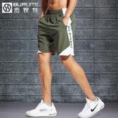 運動褲 運動短褲男休閒女健身速干跑步夏季薄款冰絲籃球褲寬鬆球褲五分潮 宜品