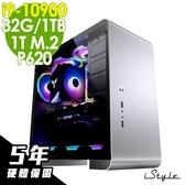 【五年保固】iStyle 旗艦雙碟工作站 i9-10900/32G/M.2 1T+1TB/P620 2G/WiFi6+藍牙/W10