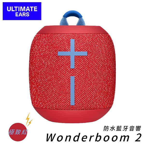 【熱銷款】防水音響Wonderboom2-極致紅 藍芽喇叭 IP67 防水 防塵 可浮水 超耐摔 隨身喇叭 現貨供應