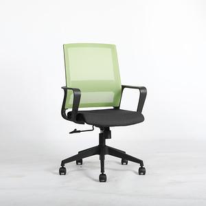 伊登 Gull海鷗 低背設計工作轉椅 果綠