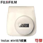 FUJIFILM 富士 instax mni 8 mini 9 皮套 復古皮套 相機包 白色 銀標 有包含背帶 原廠