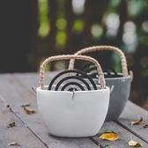 創意日式復古蚊香盒陶瓷蚊香罐可提插花器室內家用驅蟲熏香【全館免運】