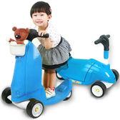 寶貝樂精選 伴你行滑板車加學步車-藍色(BTCA24B)