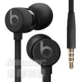 【曜德★免運】Beats urBeats3 3.5mm 黑色 耳道式耳機 線控MIC