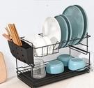 瀝水架 碗碟架瀝水架雙層廚房用品碗盤餐具置物架家用放碗筷收納盒瀝碗架 【夏日新品】
