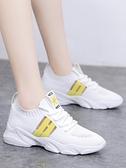 小白鞋女2021新款網面透氣夏季單鞋運動網紅百搭夏款襪子跑步潮鞋 雙十同慶 限時下殺