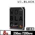 WD WD8001FZBX 黑標 8TB 3.5吋電競硬碟