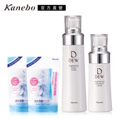 【Kanebo 佳麗寶】 DEW淨潤白柔膚露+乳雙重優惠組(2款任選)