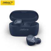 Jabra Elite Active 75t 真無線藍牙耳機(海軍藍)