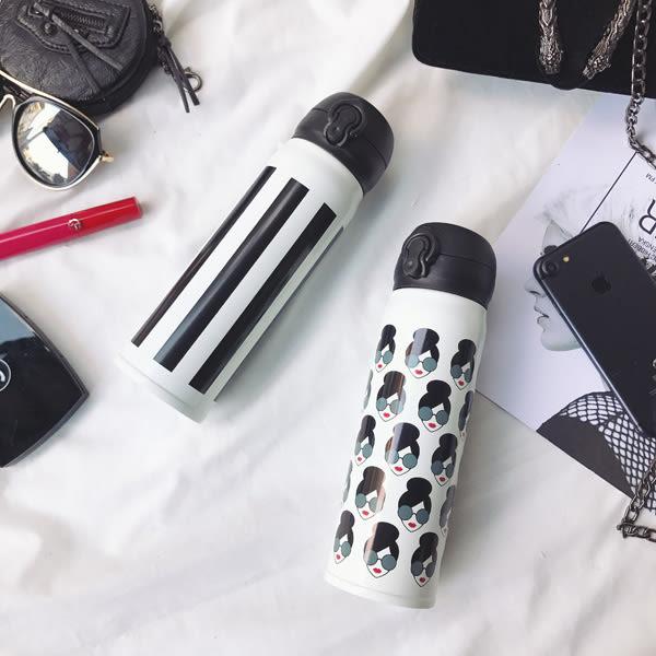 TOOKI & CO【Z438134】時尚插畫風圖案不鏽鋼保溫杯/保冷保溫瓶/隨身瓶/環保杯/水壺-Choice