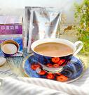 印度奶茶 30g(包)★愛家純素沖泡飲品 無香精 印度道地香料茶++9折加購優惠++