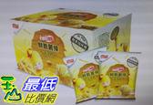 [COSCO代購] 促銷至9月28日 W117903 卡迪那95℃鮮脆薯條蜂蜜芥末口味 60公克 X 10包