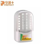 【南紡購物中心】【守護+】LED緊急照明燈(24燈)SH-24PE