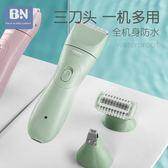 免運優惠促銷-嬰兒理發器超靜音剃頭刀電動充電式電推剪嬰幼兒童剃頭髮寶寶家用