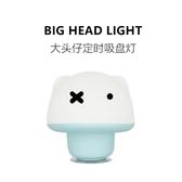 定時硅膠小夜燈創意感應 喂奶充電LED宿舍床頭底座燈 快速出貨