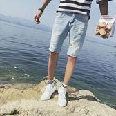 牛仔短褲 夏季小碼小腰圍牛仔短褲五分褲修身款26號27碼矮小個子男學生短褲