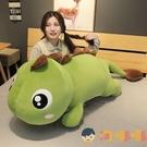 恐龍毛絨玩具公仔抱枕睡覺夾腿可愛超軟布娃娃兒童玩偶【淘嘟嘟】