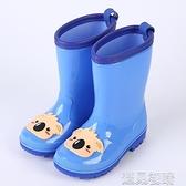 兒童雨鞋男童女童水鞋嬰幼兒寶寶膠鞋中筒雨靴 遇見初晴