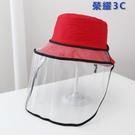 防飛沫帽子 新款煮飯炒菜防油濺油煙防飛沫面罩防塵漁夫帽子男女可拆卸面罩帽