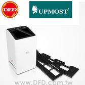 登昌恆 UPMOST HFS100 底片掃描機 公司貨