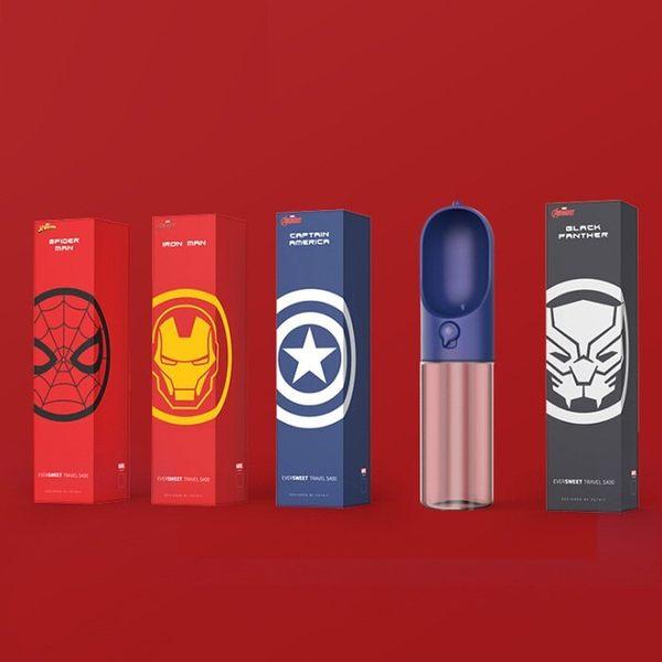 PETKIT佩奇 漫威英雄 寵物外出水瓶五種款式