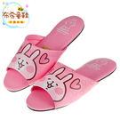 《布布童鞋》卡娜赫拉粉色兔兔成人室內拖鞋(23~25公分) [ A7C538G ] 粉紅款