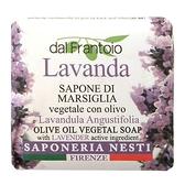 Nesti Dante那是堤 義大利手工皂100g-薰衣草皂 Vivo薇朵