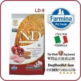 WDJ Farmina法米納.成犬天然糧-雞肉石榴潔牙顆粒-12kg (LD-8),低穀60%高品質肉,