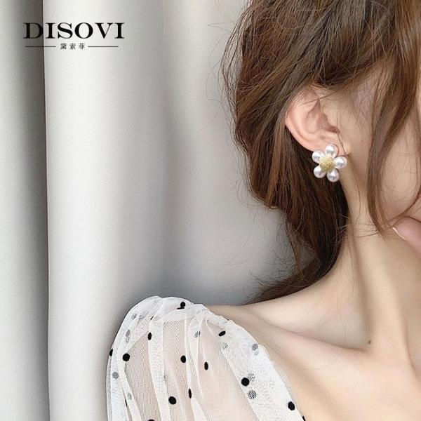 耳環 小雛菊花朵款耳環2020新款潮網紅爆款耳釘時尚氣質韓國純銀耳飾女