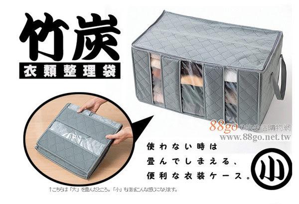 ♚MY COLOR♚摺疊大容量 透視3格衣物收納箱 竹碳三格整理袋 棉被收納箱 竹炭65L【T01】