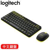 Logitech 羅技 MK240 2.4G 無線鍵盤滑鼠組 黑黃