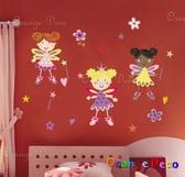壁貼【橘果設計】精靈 DIY組合壁貼/牆貼/壁紙/客廳臥室浴室幼稚園室內設計裝潢