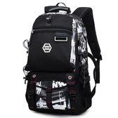 新款旅行大容量潮流書包戶外登山行李袋旅游背包時尚電腦雙肩包【感恩父親節全館78折】