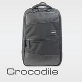 Crocodile 後背包  Biz 3.0 系列多功能款 0104-07803