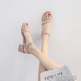 涼鞋女夏季新款高跟超火中跟粗跟仙女風百搭時尚潮鞋 花樣年華