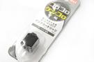 MAX 美克司 個人情報滾輪保密章專用墨水匣 (SA-C151)