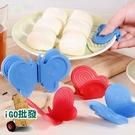 ❖限今日-超取299免運❖2入組 創意蝴蝶造型隔熱護套 防燙吸膠取盤夾 護【F0172】