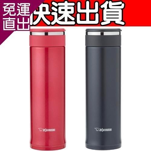 象印 480ml可分解杯蓋不鏽鋼真空保溫杯 (SM-JE48)【免運直出】