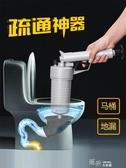 疏通器下水道管道工具神器家用一炮通氣壓式廁所馬桶吸堵塞 YXS新年禮物