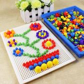 積木 幼兒童3D立體拼圖3-4567歲益智智力玩具寶寶塑料拼板拼插積木小孩 夢藝家