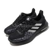 adidas 訓練鞋 Fit PR PrimeBlue Trainer W 黑 白 女鞋 Boost 環保再生材質 【ACS】 EF9353